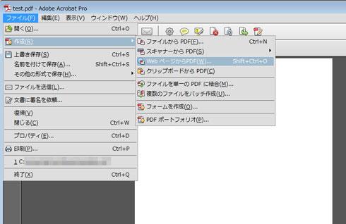 shk_pdf2001.jpg