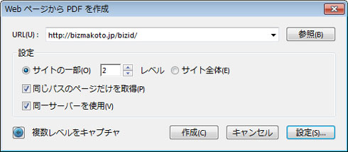 shk_pdf2002.jpg