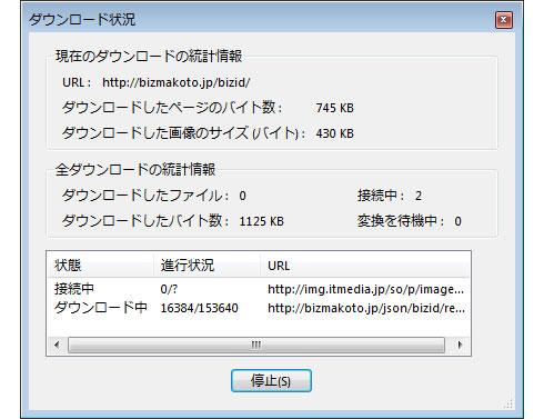 shk_pdf2003.jpg