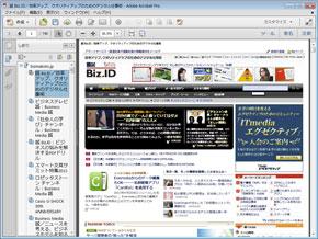shk_pdf2004.jpg