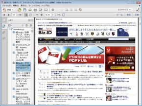 shk_pdf2005.jpg