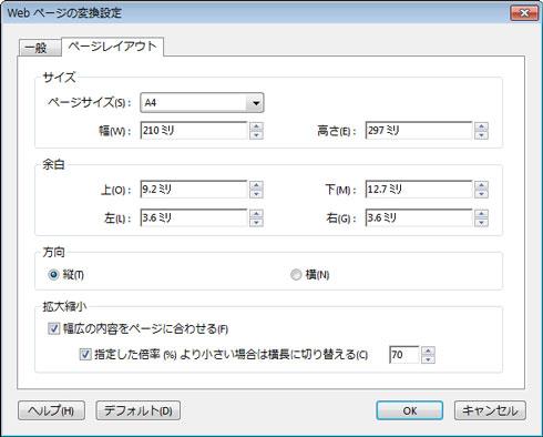 shk_pdf2006.jpg
