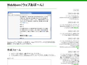 shk_web01.jpg