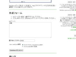 shk_web02.jpg