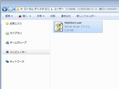 shk_web03.jpg