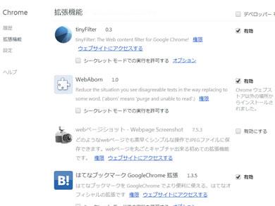 shk_web04.jpg
