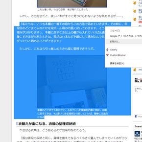 保存 として pdf 画像