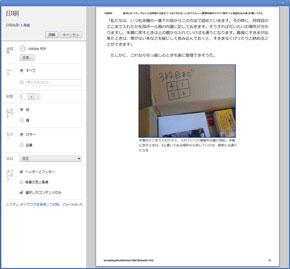 shk_pdf2702.jpg