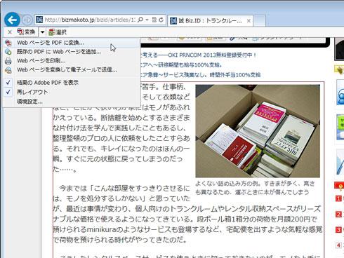 shk_pdf2703.jpg