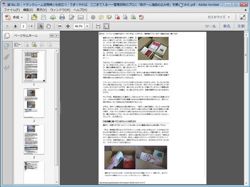 shk_pdf2704.jpg