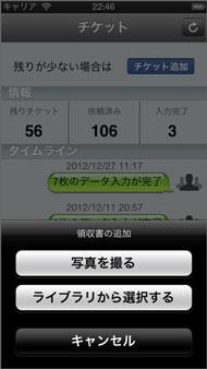 shk_yayoi04.jpg