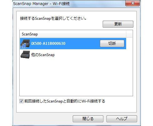 shk_pfu03.jpg