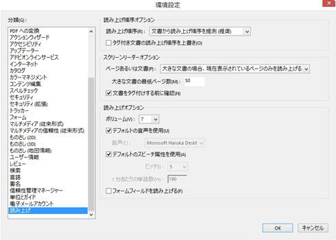 shk_pdfwin01.jpg