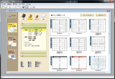 shk_reimei10.jpg