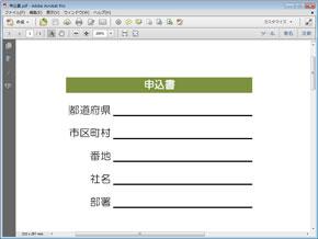 shk_pdf060201.jpg