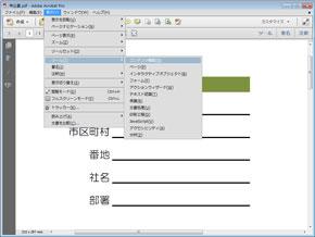 shk_pdf060202.jpg