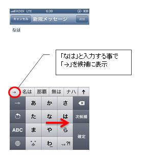 shk_blog03.jpg