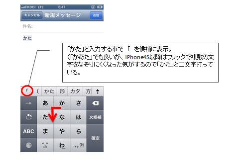 shk_blog04.jpg