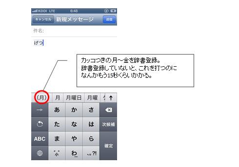 shk_blog05.jpg