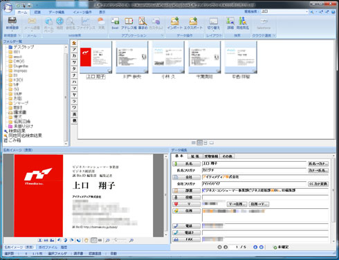 shk_card0103.jpg