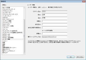 shk_pdf1701.jpg