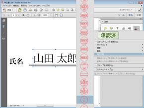pdf 作成 フリー 画像