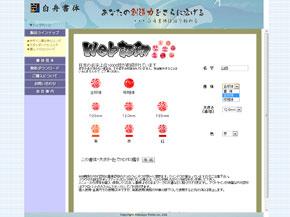 shk_pdf1711.jpg