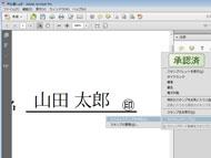 shk_pdf1713.jpg