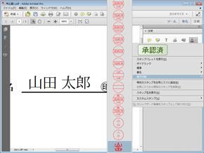 shk_pdf1716.jpg