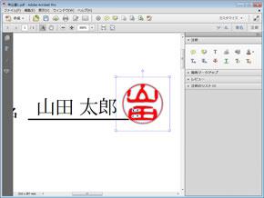 shk_pdf1717.jpg