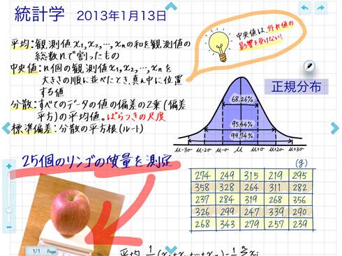 shk_note02.jpg