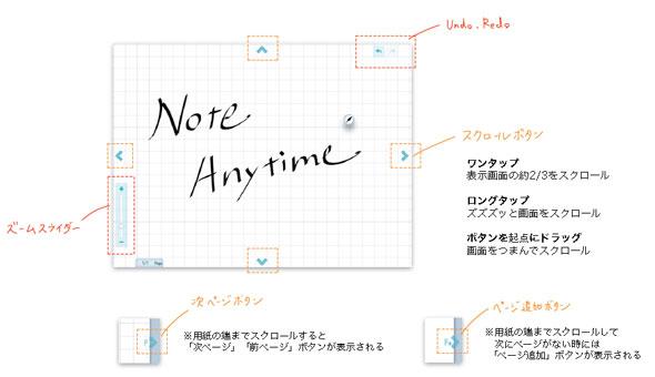 shk_note03.jpg