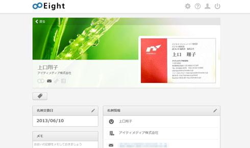 shk_mix04.jpg