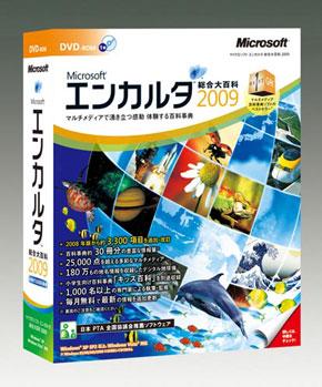 shk_naruke0201.jpg