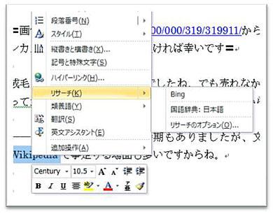 shk_naruke0202.jpg