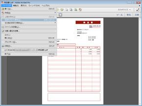 shk_pdf1601.jpg
