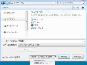 shk_pdf1602.jpg