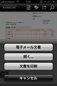 shk_pdf1605.jpg