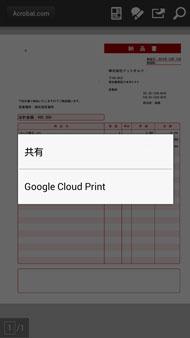 shk_pdf1608.jpg