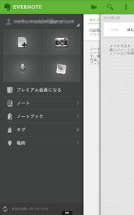 shk_kf0302.jpg