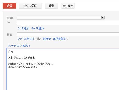 shk_3lh034.jpg