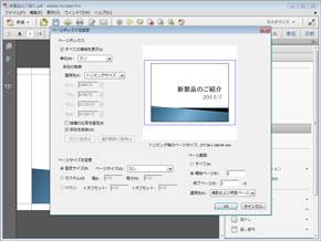 shk_pdf04.jpg