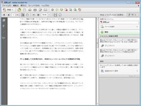 shk_pdf23.jpg