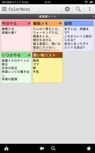 shk_app.jpg