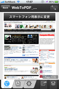 shk_pdf02.jpg