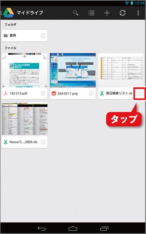 shk_2303.jpg