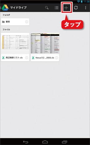 shk_2401.jpg