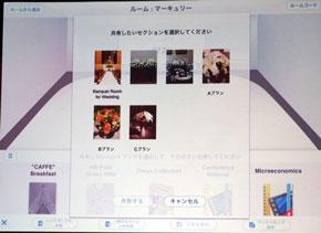 shk_hand03.jpg