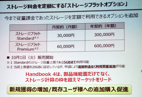 shk_hand05.jpg