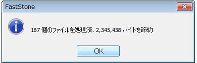 shk_3lh05.jpg